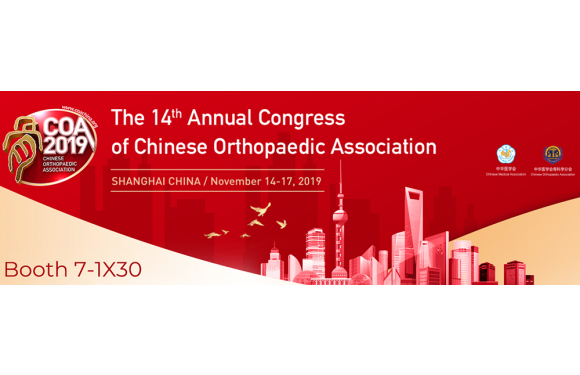 14th Annual Congress of the Chinese Orthopaedic Association 2019 (COA)